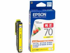 エプソン/インクカートリッジ イエロー/ICY70