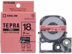 キングジム/PRO用テープマットラベル 18mm赤(薄紅)/黒文字/SB18R