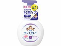 ライオン/キレイキレイ薬用泡ハンドソープ フローラルソープ本体250ml