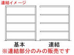 原田/スチール棚 中量5M 天地4段 連結 グリーン