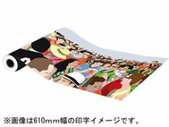 Forestway/マットコート紙 厚口 610mm×30m 152g/m2