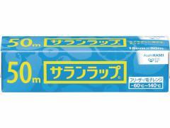 旭化成/サランラップ 15cm×50m