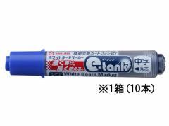 サクラ/ホワイトボードマーカー イータンク 中字 青 10本/WBK-CM#36