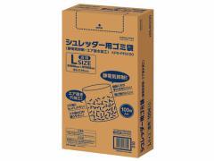 コクヨ/シュレッダー用ゴミ袋(静電気抑制・エア抜き加工) L