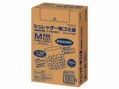 コクヨ/シュレッダー用ゴミ袋(静電気抑制・エア抜き加工) M