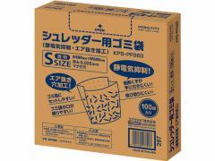 コクヨ/シュレッダー用ゴミ袋(静電気抑制・エア抜き加工) S