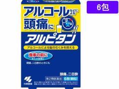 【第2類医薬品】薬)小林製薬/アルピタン 6包