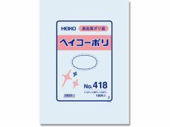 ヘイコー/ポリ袋 No.418 0.04×380×530mm 100枚