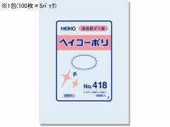 ヘイコー/ポリ袋 No.418 0.04×380×530mm 100枚×5パック