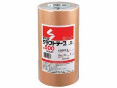 セキスイ/クラフトテープ 60mm×50m 4巻/NO.500