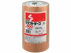 セキスイ/クラフトテープ 75mm×50m 3巻/NO.500