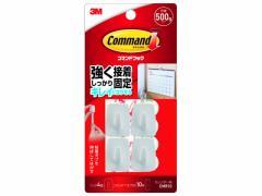 3M/コマンドフック カレンダー用 アイボリー/CMR10