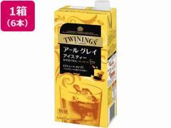 片岡物産/トワイニング アールグレイティー 無糖 1L 6本