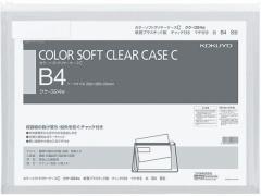 コクヨ/カラーソフトクリヤーケースC〈マチ付き〉 B4 白/クケ-324W