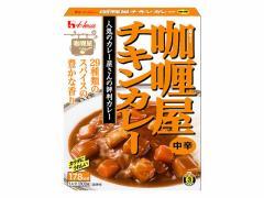 ハウス食品/カリー屋チキンカレー 〈中辛〉 200g