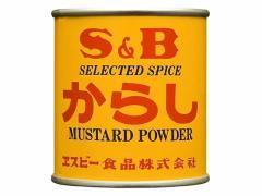 エスビー食品/からし 缶35g