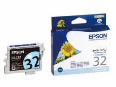 エプソン/インクジェットインク ライトシアン純正/ICLC32