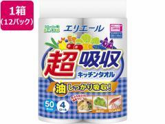 大王製紙/エリエール超吸収キッチンタオル50カット 4ロール×12パック