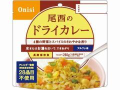尾西食品/アルファ米 ドライカレー