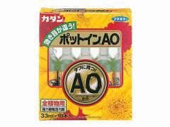 フマキラー/カダンポットインAO 33ml 10本入