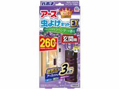 アース製薬/アース虫よけネットEX 玄関用 ラベンダーの香り260日用