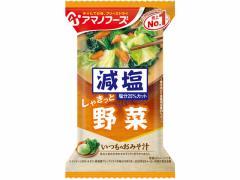 アマノフーズ/減塩いつものおみそ汁 野菜
