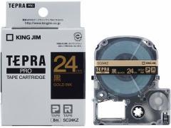 キングジム/テプラPRO用テープ 24mm(パステル) 黒/金文字/SC24KZ