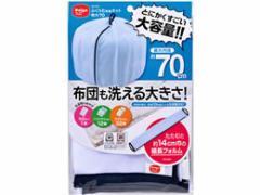 ダイヤ/ふくらむ洗濯ネット 特大70/57235