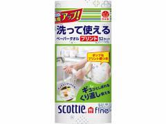 クレシア/スコッティ ファイン 洗って使えるペーパータオル プリント 52カット