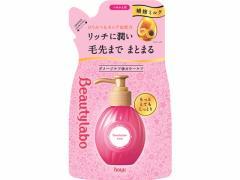 ホーユー/ビューティラボ美容液乳液詰替用もっととてもしっとり