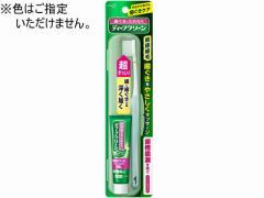 KAO/ディープクリーン 携帯用ハブラシセット