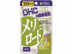 DHC/メリロート 20日分 40粒