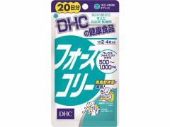 DHC/フォースコリー 20日分 80粒