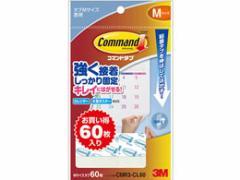 3M/コマンドタブ クリア お買得パック Mサイズ 60枚/CMR3-CL60