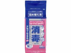 白十字/ショードックスーパー詰替 100枚