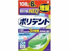 グラクソ・スミスクライン/ポリデントNEO 入れ歯洗浄剤 108錠