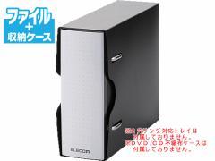 エレコム/2穴リング式トレイ専用ファイル 36枚収納 ブラック