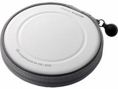 エレコム/CD・DVDファスナーケース(12枚収納) ホワイト