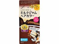 マンダム/ルシード・エル ミルクジャムヘアカラー 生チョコガナッシュ