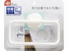 レック/フラットタオルリング(粘着)/BB-159