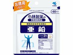 小林製薬/亜鉛 お徳用120粒 約60日分