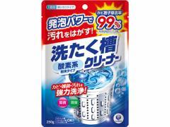 第一石鹸/ランドリークラブ 洗濯槽クリーナー 250g