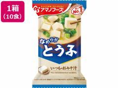アマノフーズ/ いつものおみそ汁 とうふ 10食