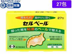 【第2類医薬品】★薬)エーザイ/セルベール 27包