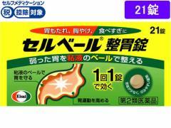 【第2類医薬品】★薬)エーザイ/セルベール整胃錠 21錠