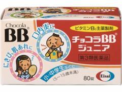 【第3類医薬品】薬)エーザイ/チョコラBBジュニア 80錠