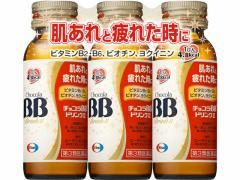 【第3類医薬品】薬)エーザイ/チョコラBBドリンク2 50ml×3