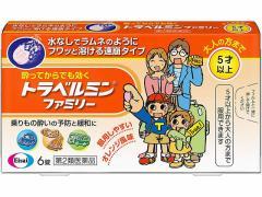 【第2類医薬品】薬)エーザイ/トラベルミン ファミリー  6錠