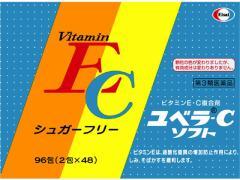 【第3類医薬品】薬)エーザイ/ユベラ-C ソフト 96包