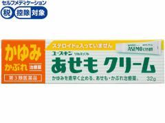 【第3類医薬品】薬)ユースキン製薬/あせもクリーム 32g
